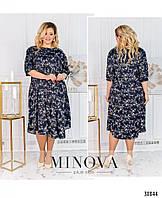 Платье женское большой размер №813-темно-синий| 50-52|54-56|58-60|62-64
