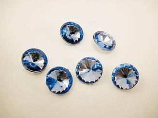 Стразы круглые голубые 10мм