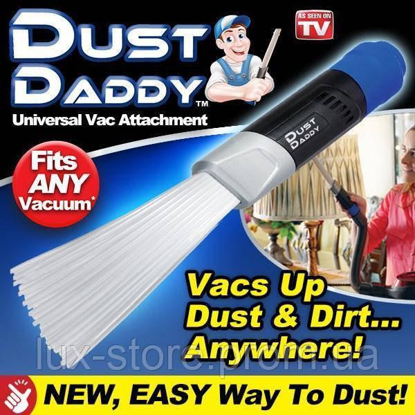 Щетка насадка на пылесос для абсолютного удаления пыли Dust Daddy