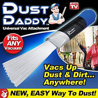 Щетка насадка на пылесос для абсолютного удаления пыли Dust Daddy, фото 1