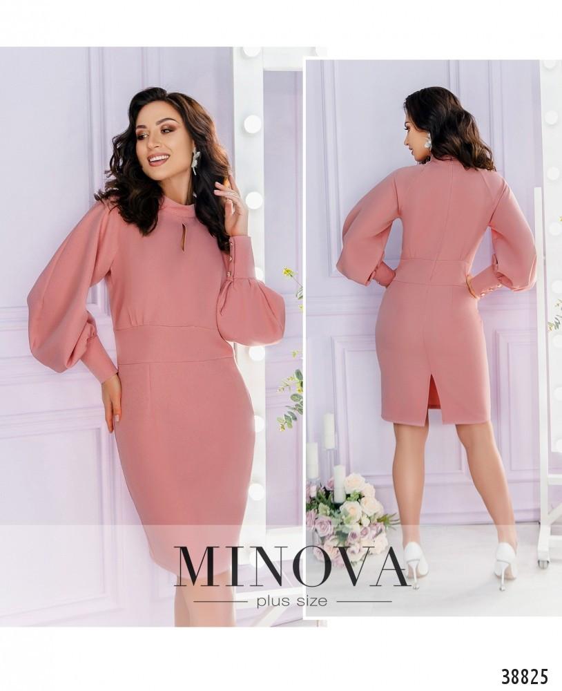 Платье женское большой размер №061-1-пудра  48-50 50-52 52-54 54-56