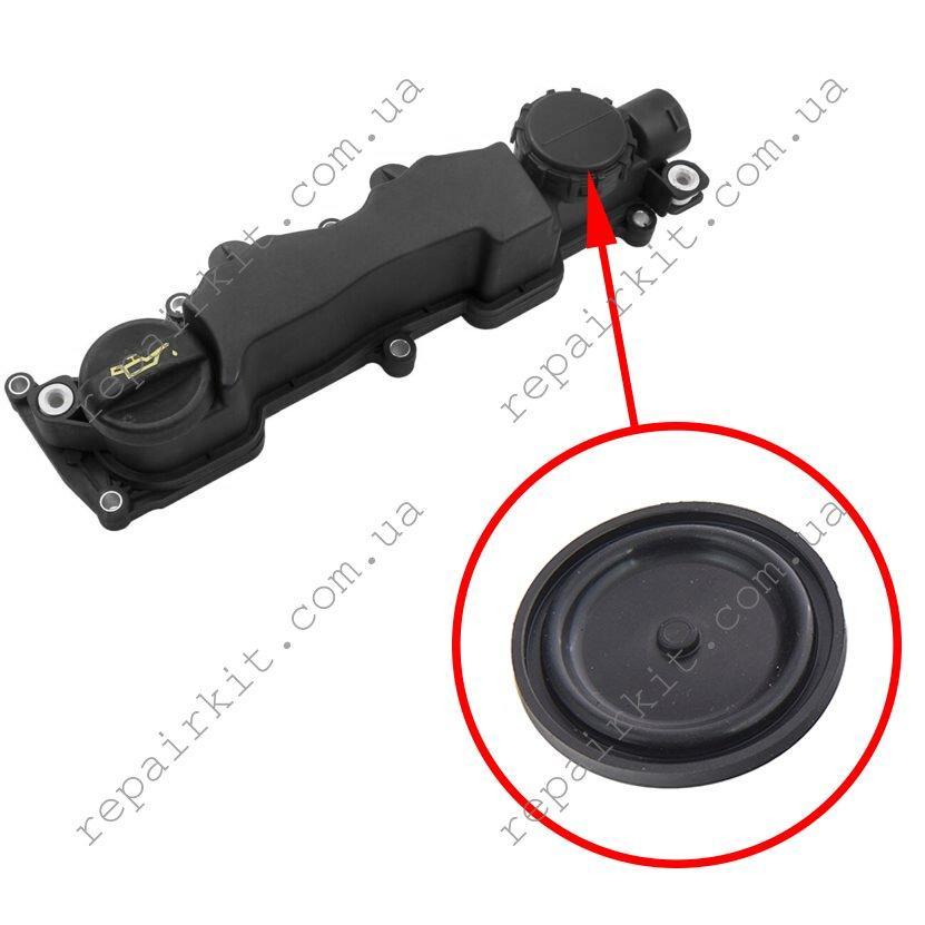 Мембрана клапанной крышки Volvo 1.6D (C30, V50, V70, S80) 31259241