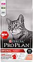 Pro Plan Adult Cat Salmon с лососем 1,5 кг сухой корм для взрослых кошек Purina, фото 2