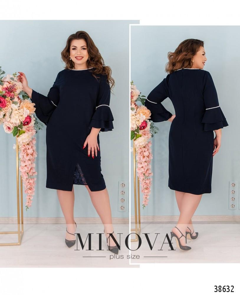 Платье женское большой размер №1009-темно-синий| 48-50|52-54|56-58|60-62