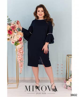Платье женское большой размер №1009-темно-синий| 48-50|52-54|56-58|60-62, фото 2