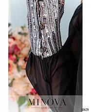 Платье женское большой размер №1011-черный| 48-50|52-54|56-58|60-62, фото 3