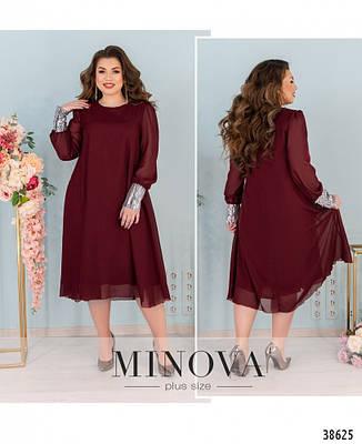 Платье женское большой размер №1011-бордо  48-50 52-54 56-58 60-62, фото 2