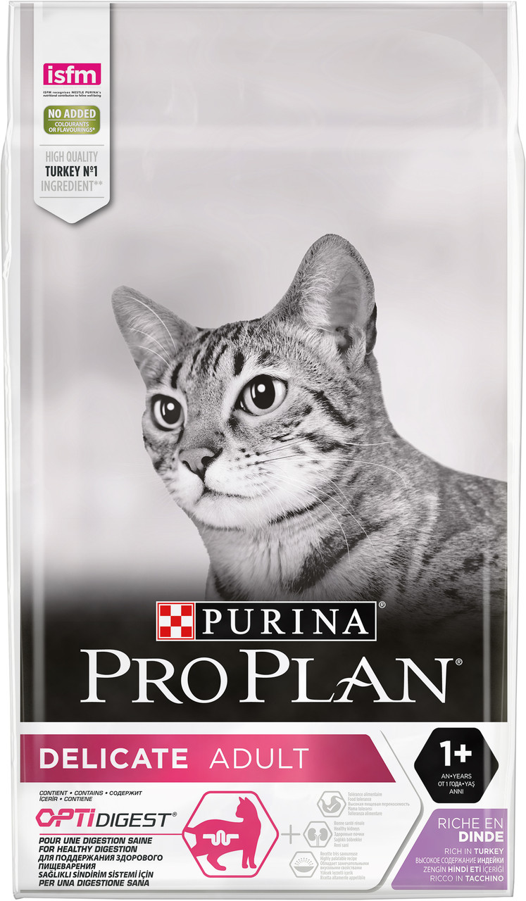 Pro Plan Delicate Turkey с индейкой 10 кг сухой корм для взрослых кошек Purina