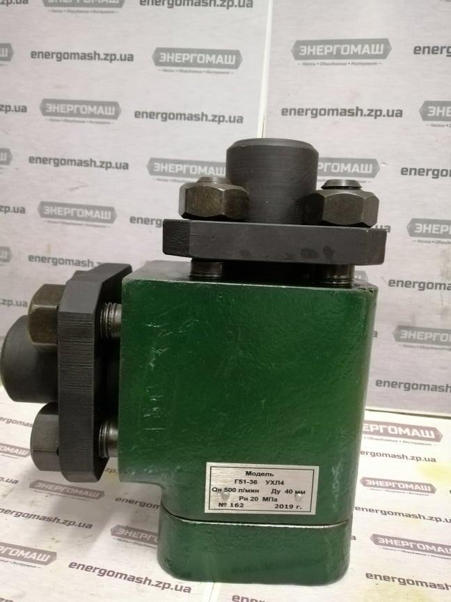 Клапан обратный Г51-36
