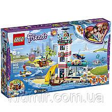 Конструктор LEGO Friends 41380 Рятувальний центр на маяку
