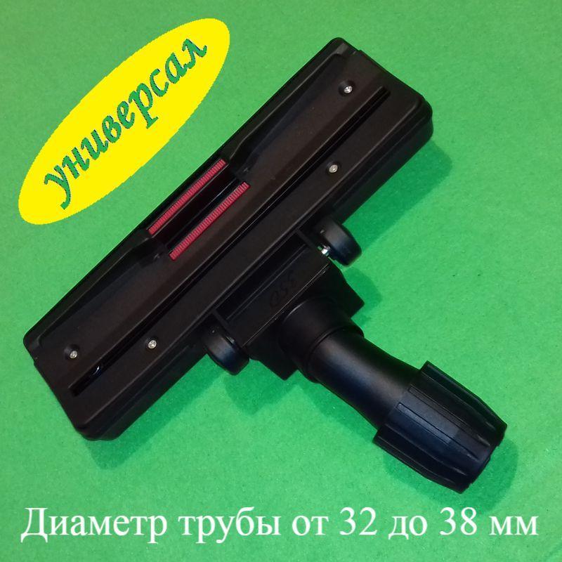 Щётка ковровая универсальная FBQ-003-un / VC01W69 с открытыми колёсиками