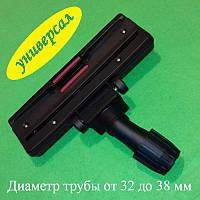 Щітка килимова універсальна FBQ-003-un / VC01W69 з відкритими колесами
