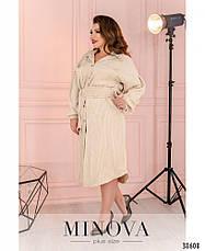 Платье женское большой размер №822-бежевый  50-52 54-56 58-60 62-64, фото 2