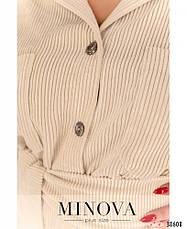 Платье женское большой размер №822-бежевый  50-52 54-56 58-60 62-64, фото 3