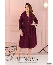Платье женское большой размер №819-бордо| 50-52|54-56|58-60|62-64, фото 2