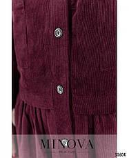 Платье женское большой размер №819-бордо| 50-52|54-56|58-60|62-64, фото 3