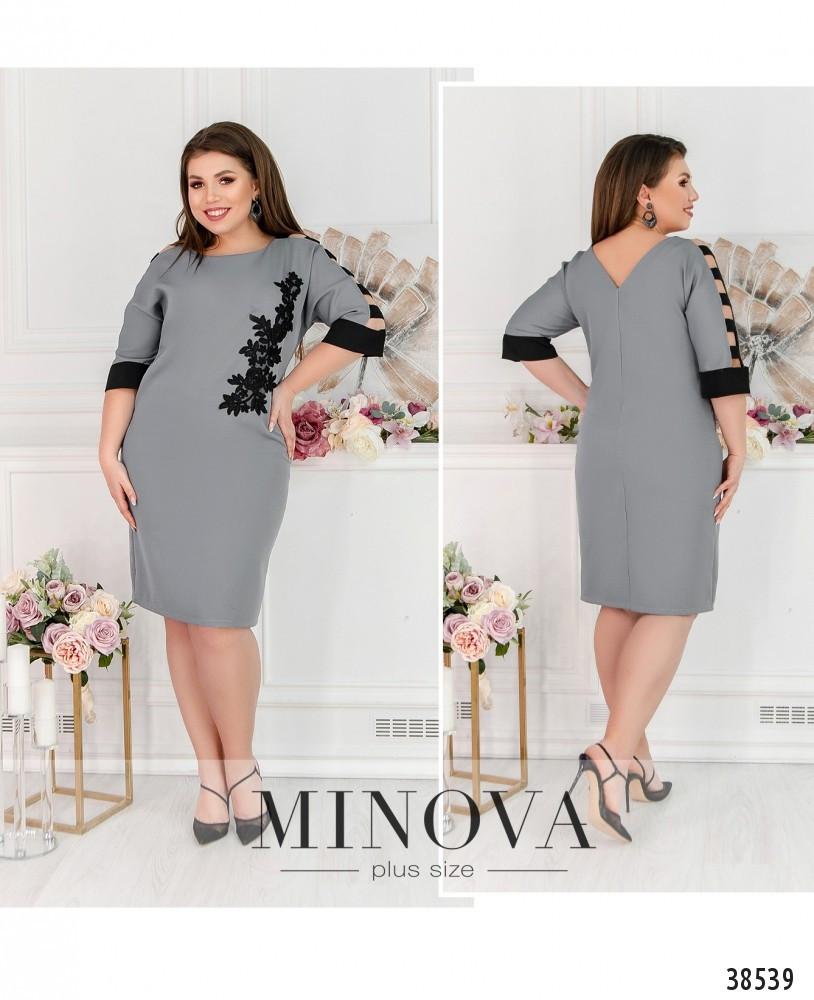 Платье женское большой размер №245-серый  50 52 54 56 58 60