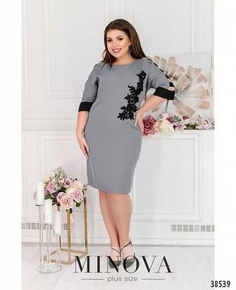 Платье женское большой размер №245-серый  50 52 54 56 58 60, фото 2