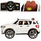 Детский электромобиль джип BMW X5 4WD M 2762(MP4)EBLR-1 белый, фото 4