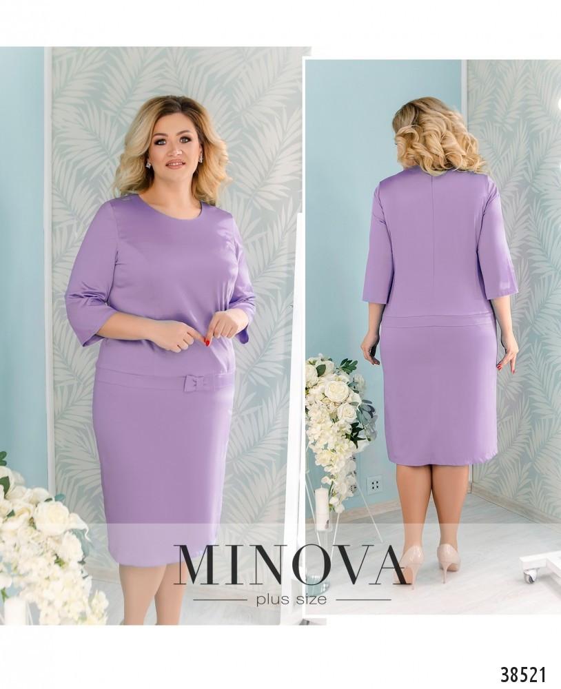 Платье женское большой размер №41581-1-сиреневый| 56-58|60-62