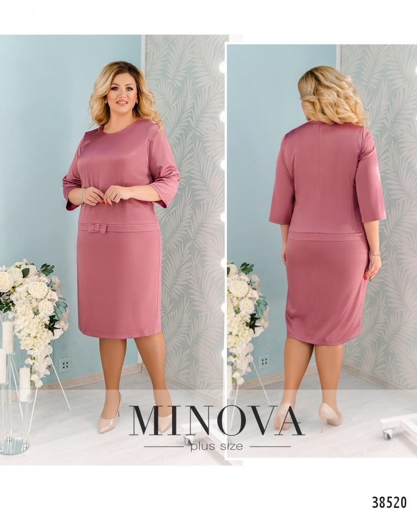 Платье женское большой размер №41581-1-фрез| 56-58|60-62