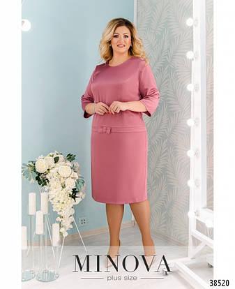 Платье женское большой размер №41581-1-фрез| 56-58|60-62, фото 2