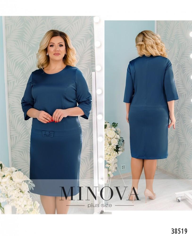 Платье женское большой размер №41581-1-темно-синий| 56-58|60-62