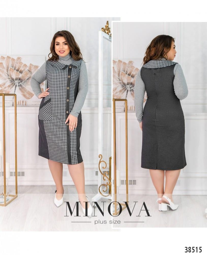 Платье женское большой размер №496Б-графит| 54|56|58|60|62|64