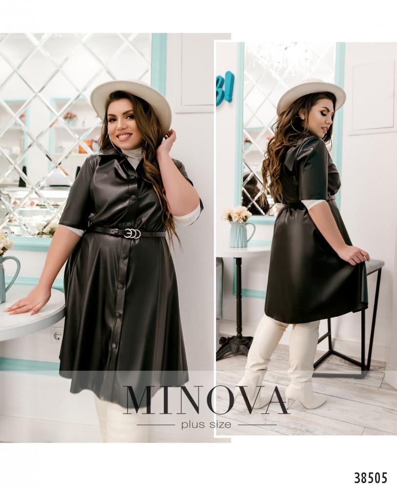 Платье женское большой размер №783-чёрный| 50-52|54-56|58-60|62-64