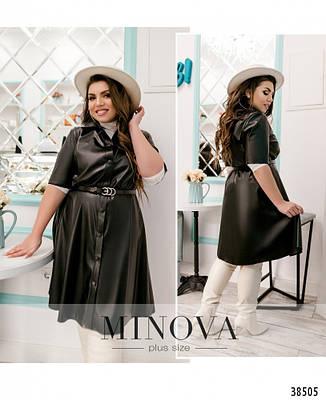 Платье женское большой размер №783-чёрный| 50-52|54-56|58-60|62-64, фото 2
