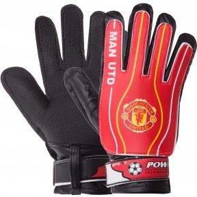 Перчатки вратарские детские Клубные 8991 (PVC, р-р S-L, цвета в ассортименте)