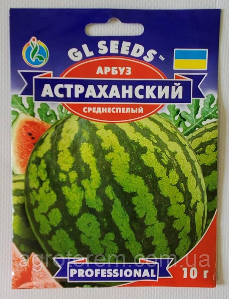 Арбуз Астраханский 10г