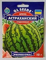 Арбуз Астраханский 10г, фото 1