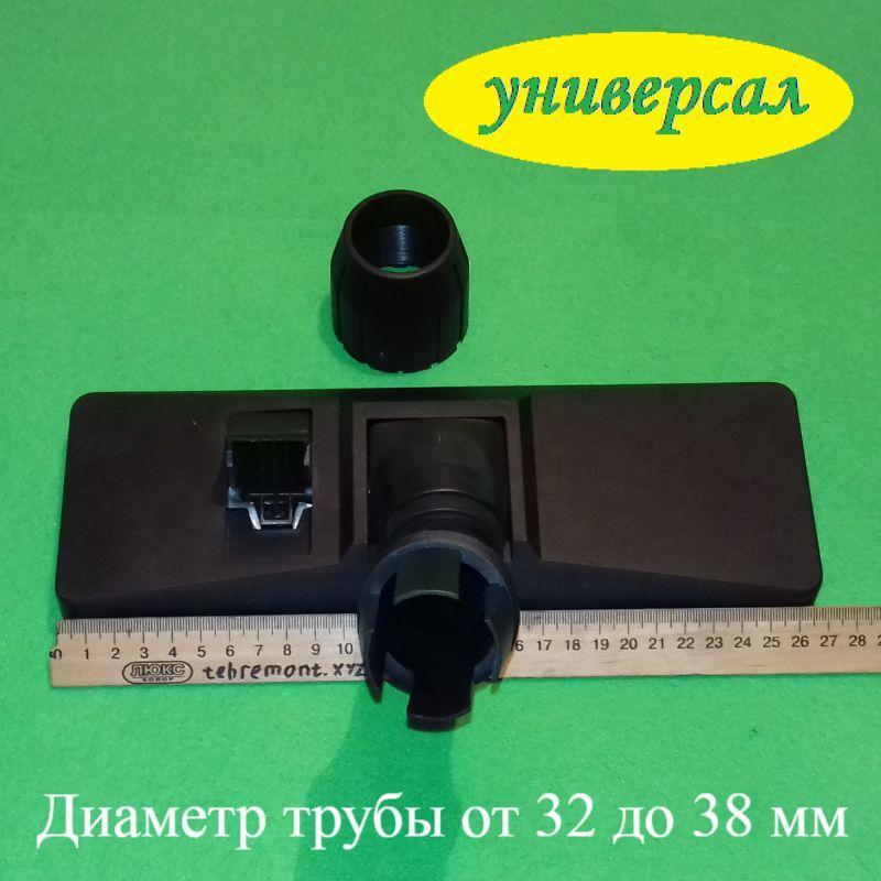 Щётка ковровая универсальная FBQ-010 / VC01W72 без колёсиков