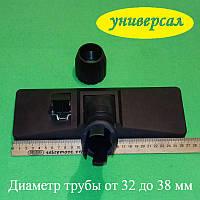Щітка килимова універсальна FBQ-010 / VC01W72 без коліщаток