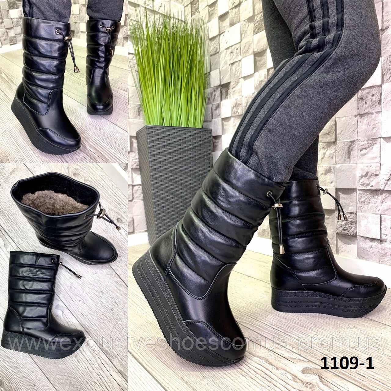 Дутики женские зима кожаные черные