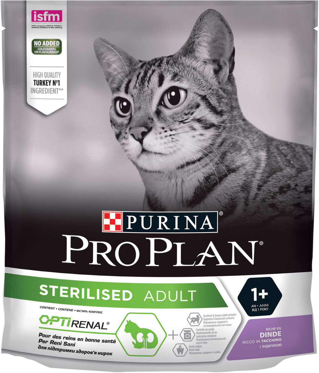 Pro Plan Sterilised Cat Turkey с индейкой 400 г (на вес) сухой корм для стерилизованных котов Purina