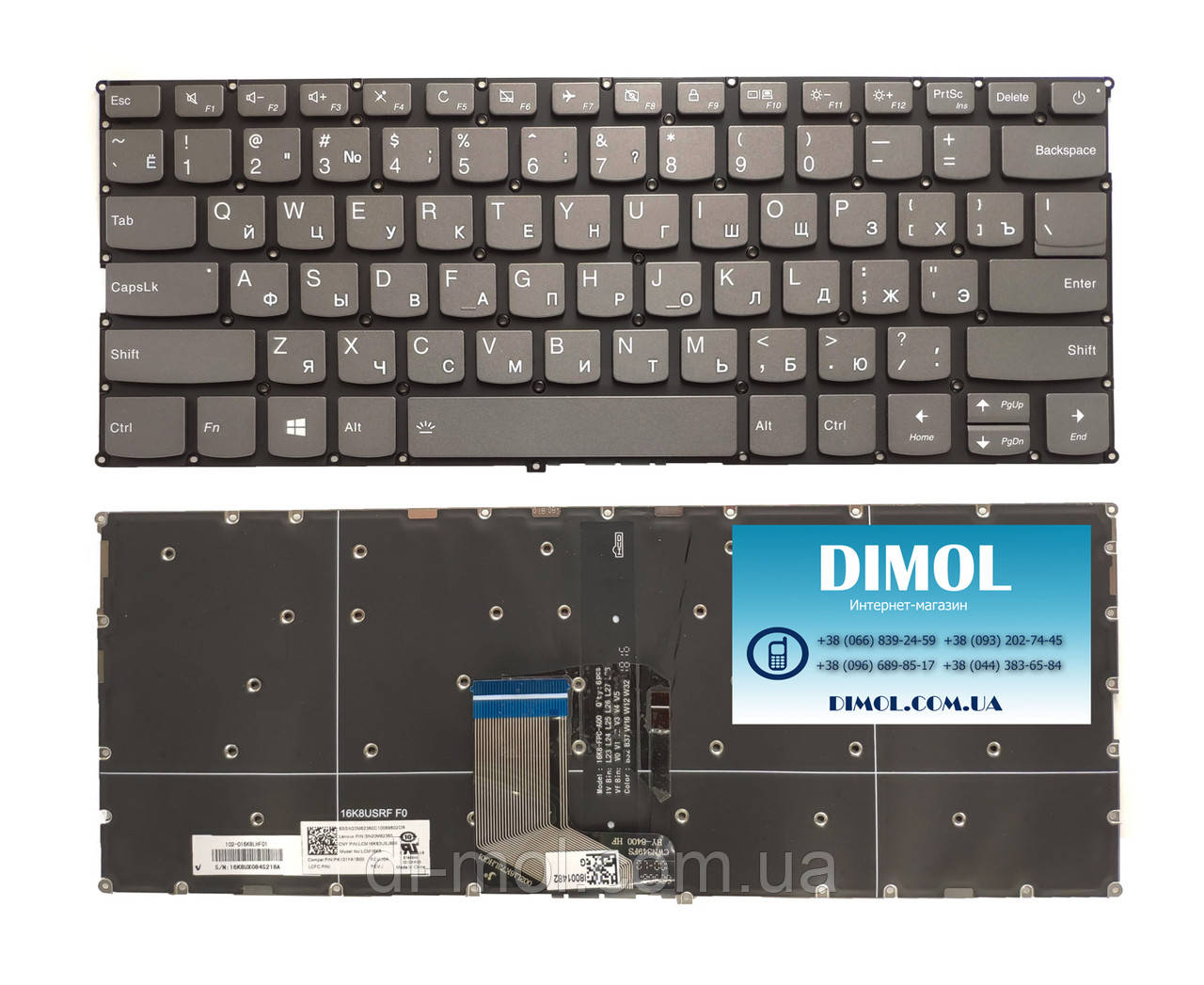 Оригинальная клавиатура для ноутбука Lenovo IdeaPad 320S-13IKB, 720S-14IKB series, rus, gray, подсветка