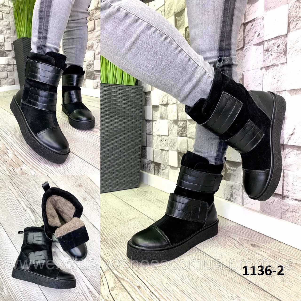 Ботинки женские зимние замшевые черные на липучках