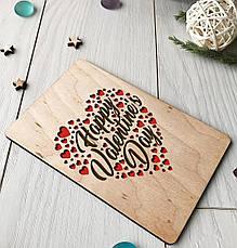 Праздничная деревянная валентинка с оригинальным дизайном, фото 2