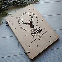 Книга в дизайнерской деревянной обложке с гравировкой на заказ