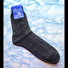 Носки Мужские Топ Тап размер 27 (41-42)
