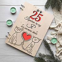 Оригинальная книга для любовных признаний в деревянной обложке