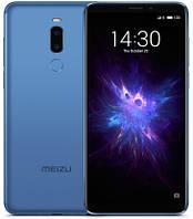 "Смартфон Meizu M8 4/64GB Blue, 12+5/5Мп, Helio P22, 2sim, 5.7"" IPS, 3100 mAh, 4G"
