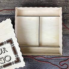 Подарочная коробка из дерева с ячейками и гравировкой, фото 3