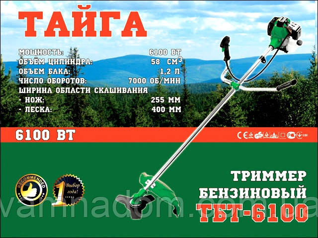 Бензокоса Тайга ТБТ-6100 (2 ножа+1 бабина с леской)