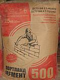 Портланд цемент, фото 5
