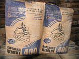 Портланд цемент, фото 8