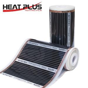 Инфракрасная плёнка для тёплого пола HEAT PLUS SPN-305-110 (ширина 50 см)