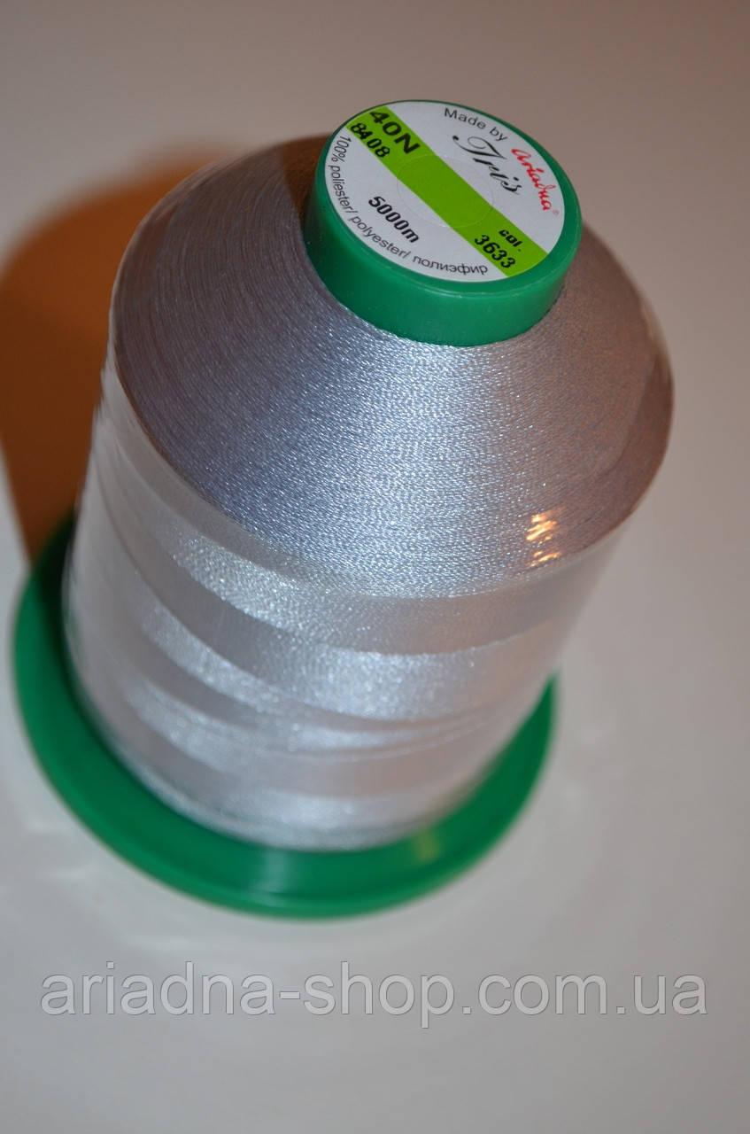 Нитка для машинної вишивки Iris 40N / 5000м (3633)